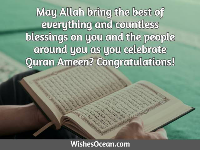 Quran Ameen Wishes